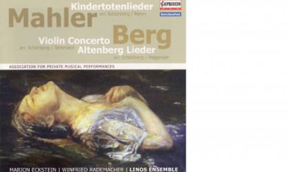 Das Linos Ensemble & der Verein für musikalische Privataufführungen