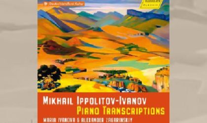 Klavierduo Ivanova-Zagarinskiy